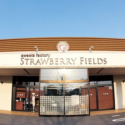 STRAWBERRY FIELDS外観